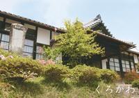 kurokawa-01.png