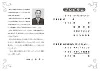 seijin_front.jpg